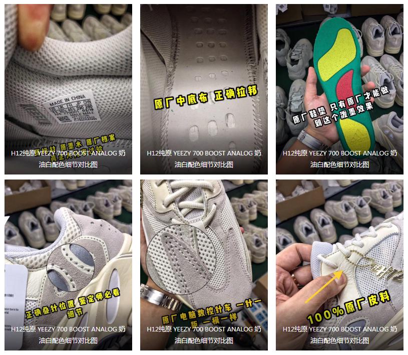 莆田鞋对比